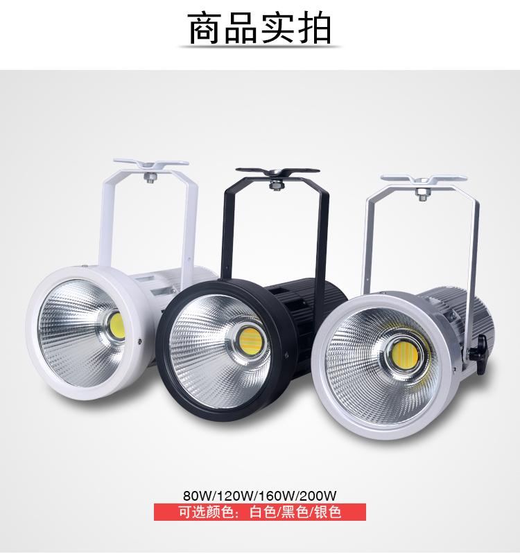 TE-TP820大炮灯-豪亮之光_08.jpg