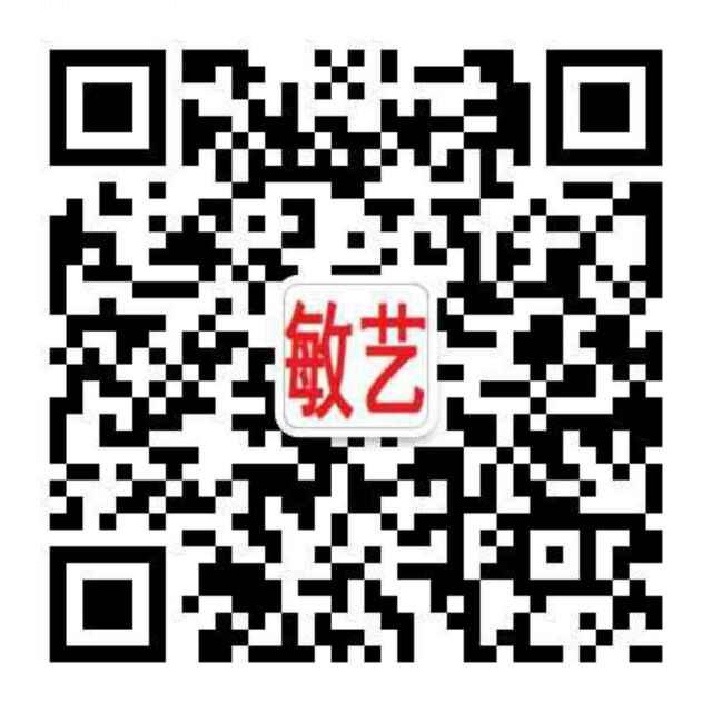 微信图片_20200712155543.jpg